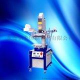 供应H-400平面烫金机 高精度大平面烫金机 平压烫印机