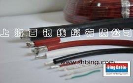 硅橡胶线,软高压线(AGG/AGR/YGZ等)