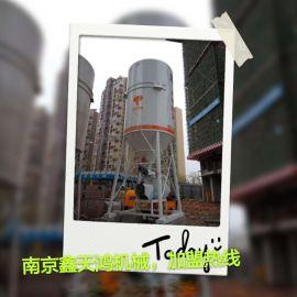 鑫天鸿第四代强制式干混砂浆罐---专为工人群体而设计