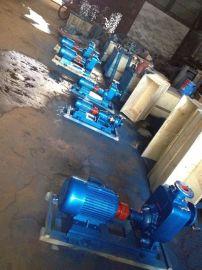 IH化工泵 不锈钢离心泵 IH304不锈钢