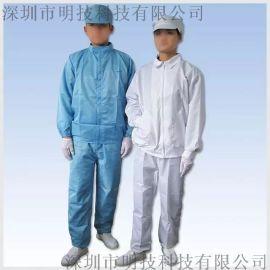 厂家直销 防静电分体服