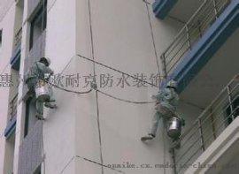 梅州屋面防水补漏隔热工程公司五华防水堵漏公司