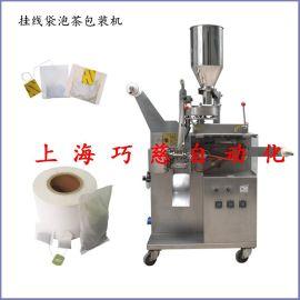 上海尼龙三角袋姜茶散茶叶包装机 工夫红茶四角袋袋泡茶包装机