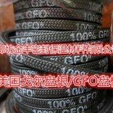 【金豐】石墨盤根 美國戈爾盤根出廠價格 增強柔性石墨盤根生產廠家