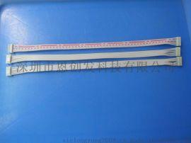 红白排线 UL2468 26# 端子排线