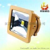 LED泛光灯50w,LED防爆泛光灯,小功率泛光灯