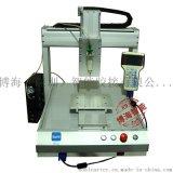 質量好的自動點膠機,SR膠水點膠機,點膠提高效率