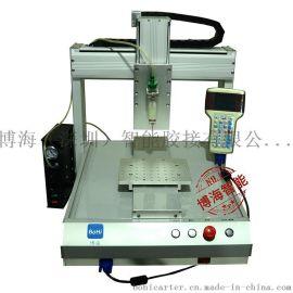 质量好的自动点胶机,SR胶水点胶机,点胶提高效率