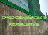 豐鎮柔性防風抑塵網價格、廠家、專業安裝施工