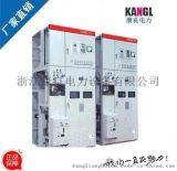 厂家直销XGN2环网柜,XGN2-12箱式固定交流金属封闭开关设备