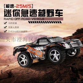 伟力L939遥控玩具车 2.4G抗干扰极速赛车 变速四驱高速模型车  一件代发(装箱数24盒)