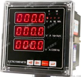 Z系列数显表 PD194E LED显示 PD668E多功能