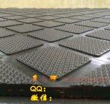 橡膠地板廠家 耐磨橡膠板 龜背牛牀