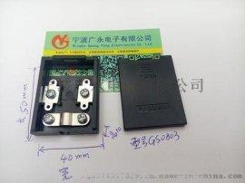 供应光伏组件 光伏配件 太阳接线能盒 太阳能路灯接线盒 光伏接线盒 小功率功率接线盒10-30w