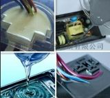 灰色電子膠 白色電子灌封膠 LED電子膠