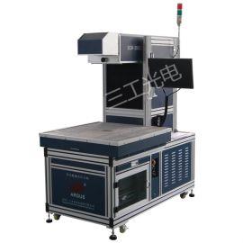 皮革激光打孔机的价格、大幅面合成革激光切割设备出售