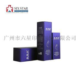 专业彩盒印刷化妆品彩妆护肤品包装纸盒精装盒定做
