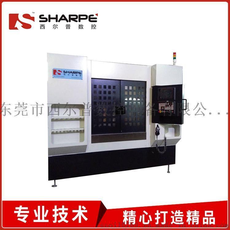 高刚性V850数控加工中心,850小型加工中心,CNC加工中心