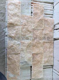 天然文化石厂家芙蓉红蘑菇石外墙砖
