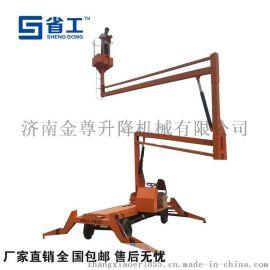 电动曲臂高空作业平台,曲臂高空作业平台厂家,曲臂高空作业平台车