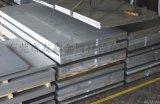 7075-T651鋁板,6061-T651鋁板,深圳6063鋁板