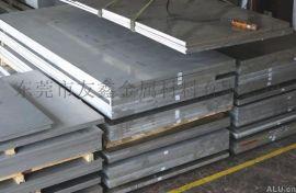 7075-T651铝板,6061-T651铝板,深圳6063铝板