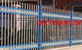绵阳锌钢护栏网、德阳护栏网厂家、绵阳厂区围栏网、德阳锌钢铁艺护栏网、绵阳住宅小区围栏网