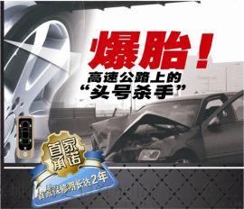 福特翼虎 翼博 福克斯  胎压监测系统 OBD无损安装 不接线 新型胎压 不需电池发射 器