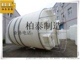 工廠蓄水防腐蝕鹽酸儲罐 10噸pe水箱 化工加厚氯化鈉儲存罐