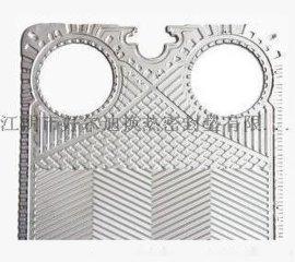 保罗 米勒 板式换热器橡胶条