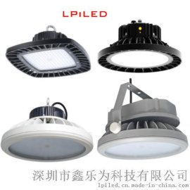 UFO led工矿灯高棚灯仓库灯