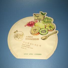 供应广州定做 异型面膜袋 铝箔袋 眼膜包装袋 直销