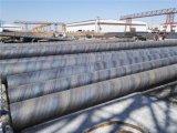 螺旋钢管厂家/螺旋钢管生产厂家