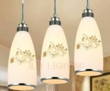 LED餐吊燈,廣州LED餐吊燈直銷廠家,LED餐吊燈價格,廣東LED餐吊燈,廣西LED餐吊燈批發