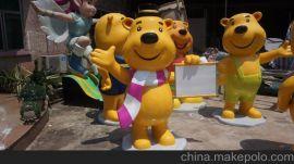 北京璃钢浮雕厂家  玻璃钢雕塑定做