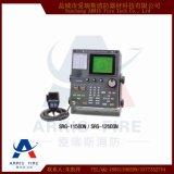 韓國三榮SAMYUNG SRG-1150DN MF/HF船用中高頻DSC 提供CCS證書