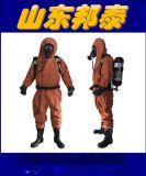 供应国产华腾HTZF-1(丁基胶)正压式人体防护服