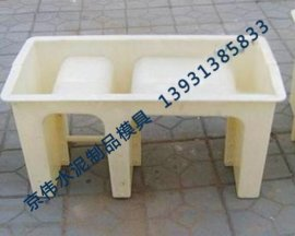 订做电缆槽模具,水利U型槽模具制定厂家京伟模具