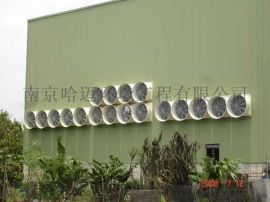 张家港车间降温系统,通风降温设备,太仓工厂排烟设备,通风换气设备