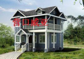 供应北美轻型木结构房屋