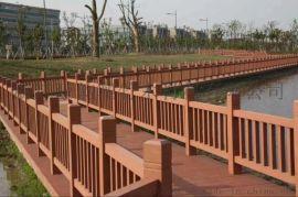 木塑护栏、木塑栏杆、木塑扶手、木塑围栏、木塑栅栏