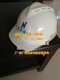 ABS加厚电力安全帽厂家 工地施工防砸工程建筑劳保防护头盔