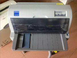 转让**打印机 LQ-630K针式打印机