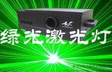 2W单绿动画激光灯3W单绿动画激光灯