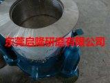 銅屑高速脫水脫油機|切削油回收
