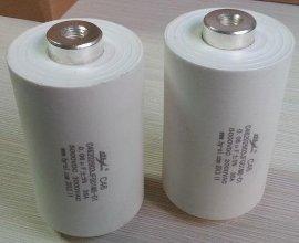 华裕 C46 高压谐振电容