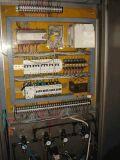 电控系统工程