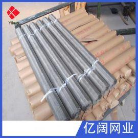 厂家现货635目316L不锈钢丝网 耐酸碱不锈钢筛网