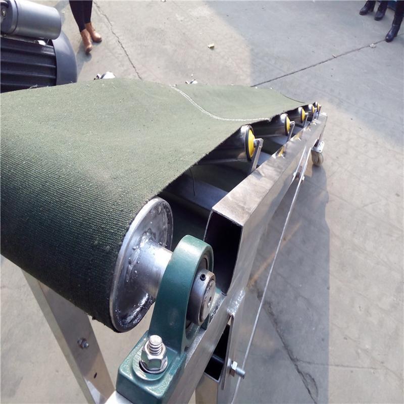 袋裝物料皮帶輸送機 雙變幅帶式輸送機qc