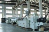 PVC給水管材擠出生產線設備/PVC給水 排水管材擠出機/塑料擠出機